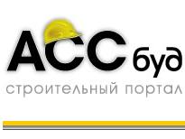 АСС Медіа запустило сайт про будівництво і ремонт