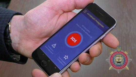 Для жителів зони АТО розробляють мобільний додаток, який повідомлятиме про обстріли