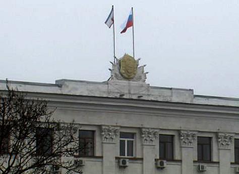В Криму терористами захоплена Верховна Рада. Пряма трансляція