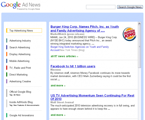 Google зібрав новини з галузі реклами на одному сайті