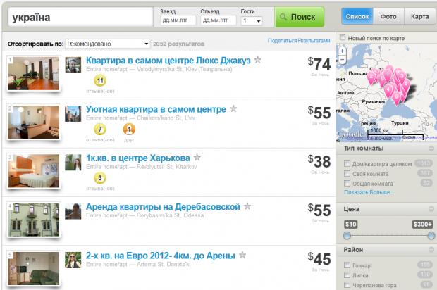 Airbnb відкриває представництво в Україні (виправлено)