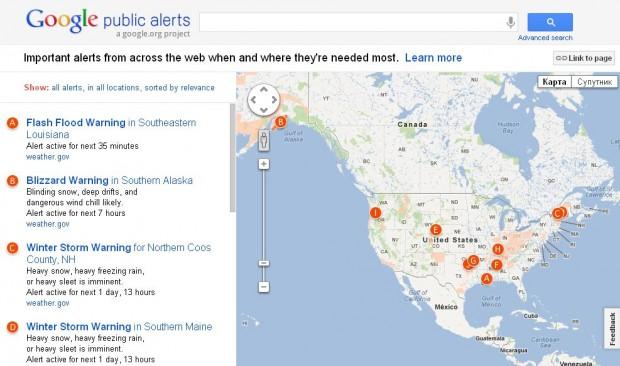 Google сповіщатиме про стихійні лиха на картах