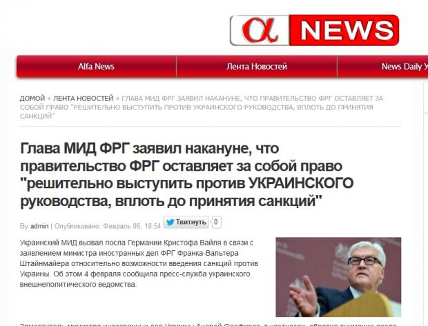 В Уанеті існує мережа сайтів, які займаються легалізацією російської пропаганди