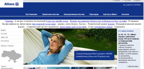 Адміни сайтів українських компаній торгують прихованими посиланнями