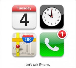 4 жовтня Apple офіційно представить iPhone 5