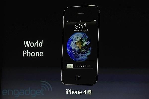 Дайджест: Обозреватель знизив ціни на рекламу, мільйон замовлень iPhone 4S