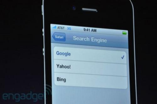 Apple презентувала iPhone 4 (оновлено)