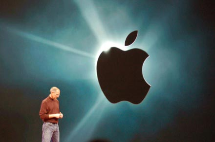 Apple стала другою найдорожчою компанією у світі
