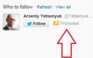 Яценюк першим з українських політиків почав просуватись в Twitter за гроші