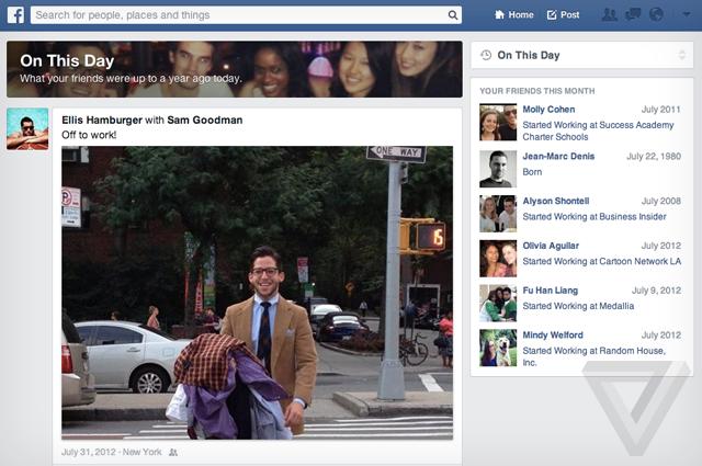 Facebook дозволить користувачам повертатися у минуле
