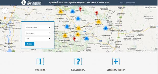 В уанеті зявилась карта з руйнуваннями обєктів в Донецькій та Луганській областях