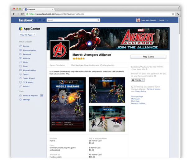 Facebook запустив магазин додатків App Center