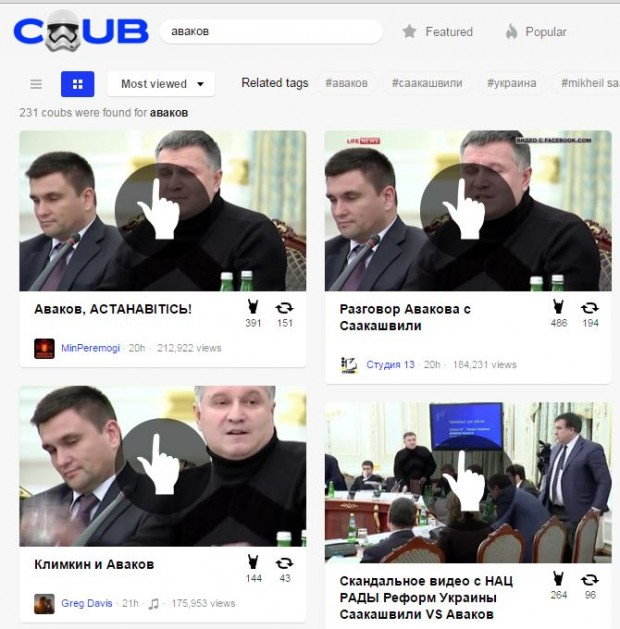 Відео конфлікту Авакова з Саакашвілі стало найвіруснішим відео за всю історію українського інтернету