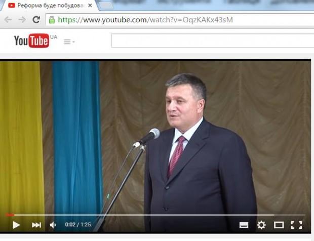 Суд зобов'язав зробити переклад відео Авакова на YouTube українською мовою