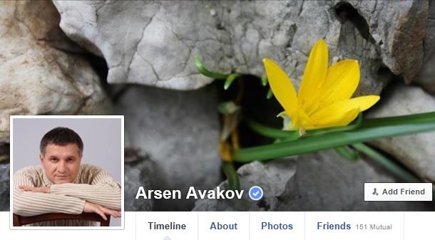 Оточенню Порошенка не подобаються міністри, які пишуть у Facebook