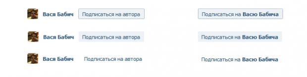 ВКонтакті запустив кнопку підписки на автора