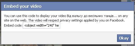 Як залите вами на Facebook відео вставити на будь якому іншому сайті