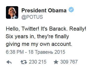 Обама завів нарешті Твітер екаунт Президента США і всього за 16 годин набрав 1,6 млн фоловерів