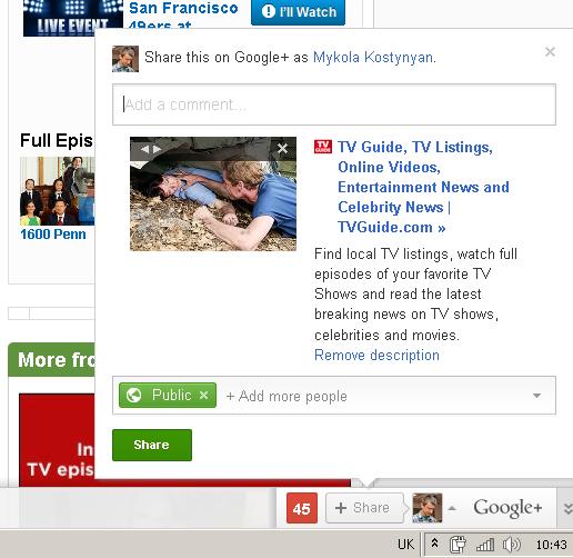 Google+ тестує соціальну панель інструментів на сторонніх сайтах