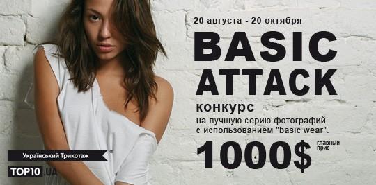 Українські магазини активно йдуть у Facebook