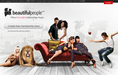 Сайт знайомств Beautiful People відкрив банк сперми