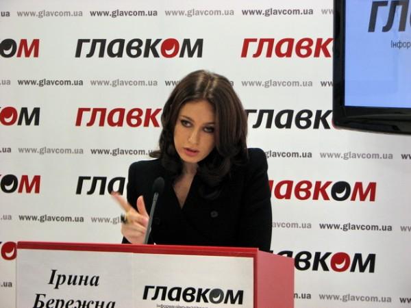 Партія Регіонів хоче наказувати за наклеп в інтернеті