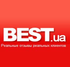 Best.ua отримав ангельські інвестиції