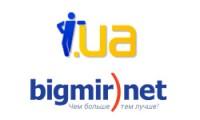 I.UA та Bigmir.net продаватимуть рекламу разом