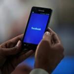 Facebook знову намагатиметься розробити власний смартфон