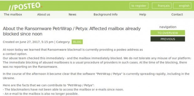 Власники вірусу Petya вже заробили $9,5 тис, але дані жертв розшифровувати не будуть