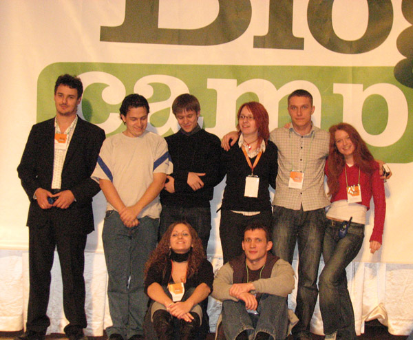 Блогкемп: понад 800 учасників, день інвестора, конкурс блогів