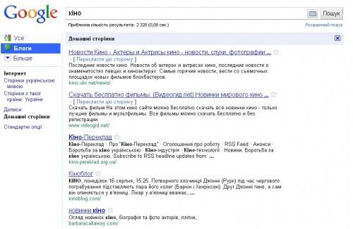 Google відкрив пошук блогів за категоріями