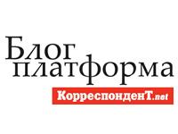 Блог платформа відбудеться 2 листопада у Львові