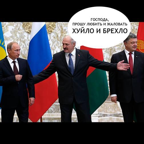 Футбольний матч «Білорусь Україна» став сьогодні темою №1 для соцмереж