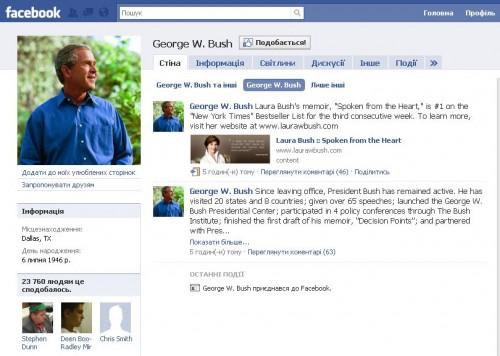 Джордж Буш зареєструвався на Facebook