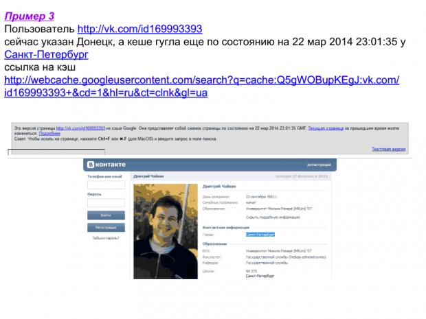 Приватбанк запустив ініціативу StopVkontakte: закликає українців відмовлятись від російської соцмережі ВКонтакте