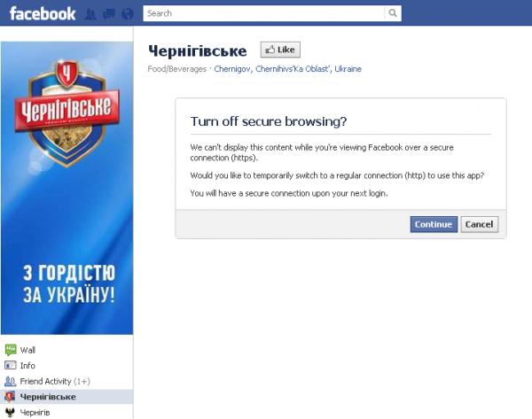 1 жовтня Facebook відключить додатки, які не підтримують HTTPS та OAuth 2.0