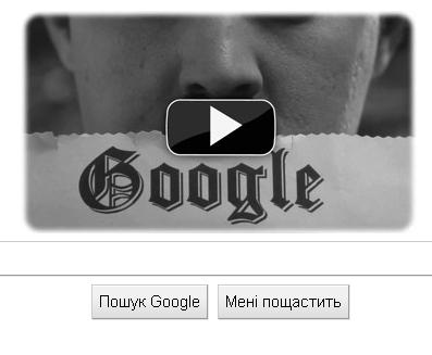 Google запустив відео doodle до річниці народження Чарлі Чапліна