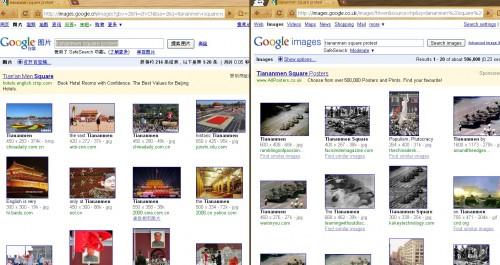 Китай остаточно заблокував пошук через Google