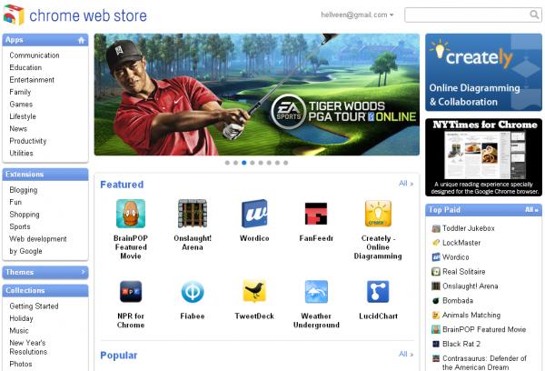 Google відкрив магазин додатків Chrome Web Store