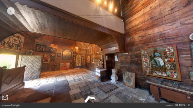Google Україна покаже деревяні церкви Карпатського регіону
