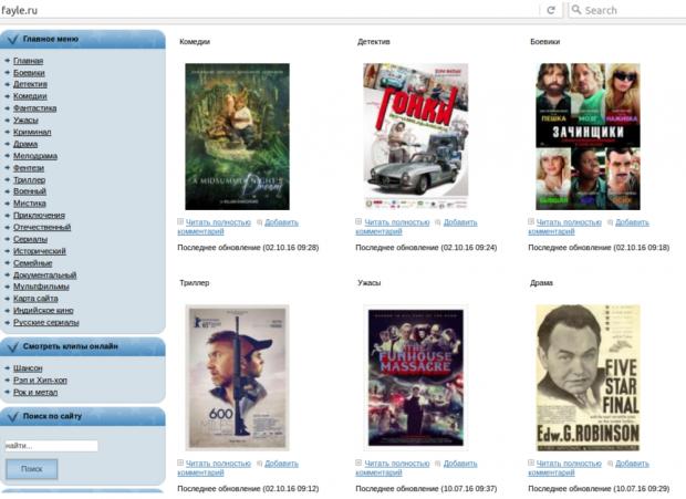 У жовтні кіберполіція закрила чотири піратські сайти, один з яких   міжнародний торрент трекер