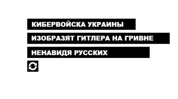 В інтернеті запустили сайт Lienews, пародію на російську пропаганду