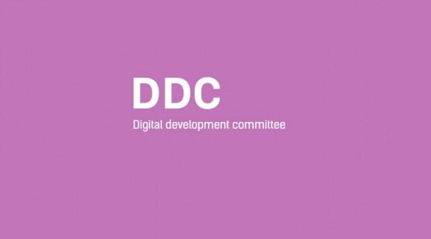 ВРК створює Digital Development committee для розробки стандартів рекламної індустрії в інтернеті