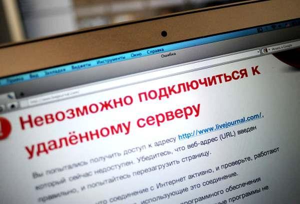 У Києві заарештовано хакера, який здійснював DDoS атаки на замовлення