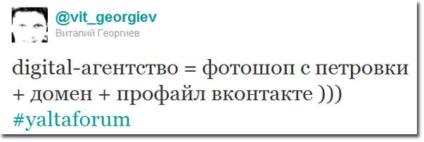 Всеукраїнська рекламна коаліція створила Комітет Digital агенцій