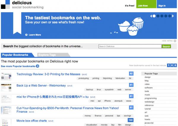Yahoo закриває сервіс закладок Delicious.com