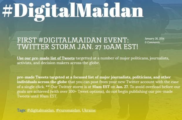 Сьогодні о 17:00 за Києвом активісти розпочинають твітер шторм на підтримку #ЄвроМайдан