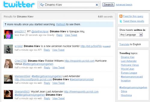 Динамо Київ став гарячою темою номер 1 у Твітері
