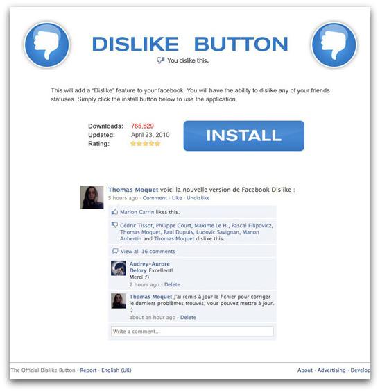 На Facebook поширюється фейкова кнопка Dislike